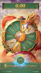 Dragon-Legend-Bonus-Feature-1